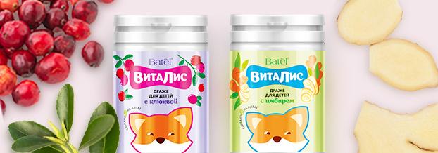 Новые витамины для детей