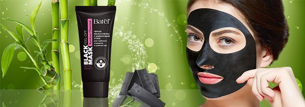 Люди в масках, или Как очистить кожу?