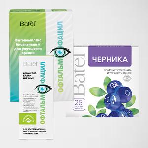 Принимайте витамины для глаз