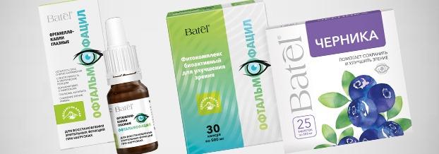 Средства для поддержания здоровья глаз