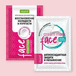 Кремовые маски для лица