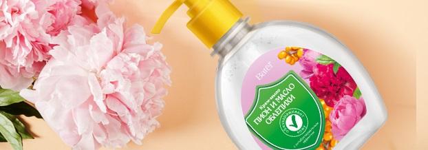 Новое мыло с антибактериальным эффектом
