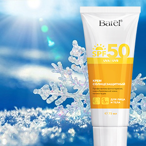 Защита для кожи даже зимой