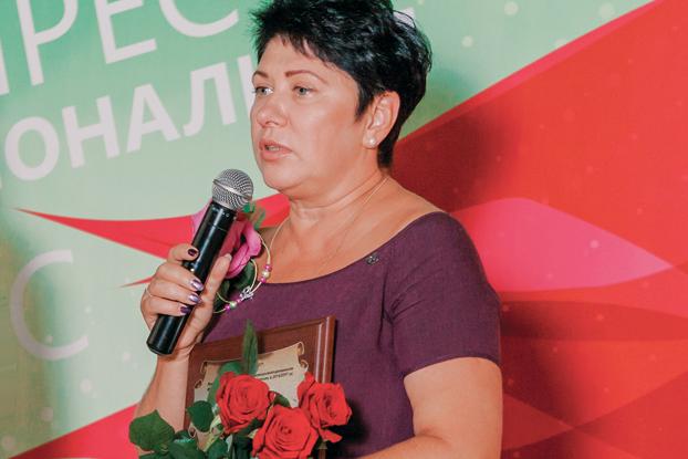 Ирина Гаркуша