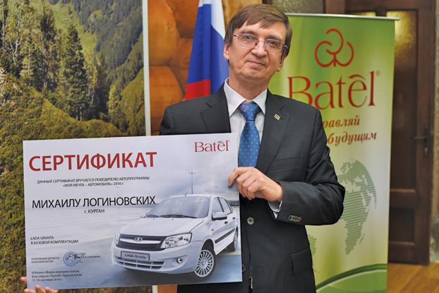 Михаил Логиновских