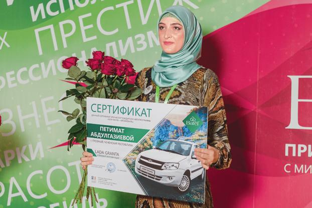 Петимат Абдулгазиева