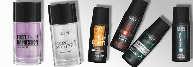 Новинки для мужчин