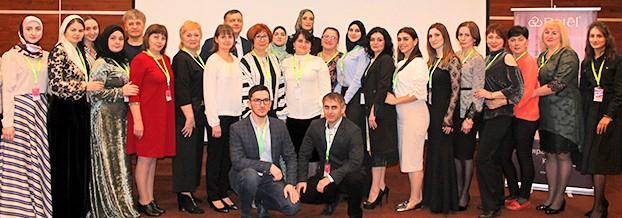 VII Лидерская конференция в Подмосковье