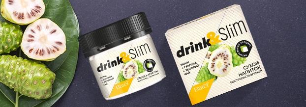 Напиток с экстрактом нони