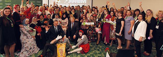 IX Бизнес-Форум