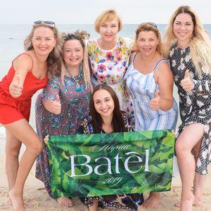 Батэль в Тунисе