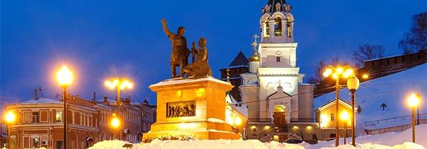 Праздник в Нижнем Новгороде