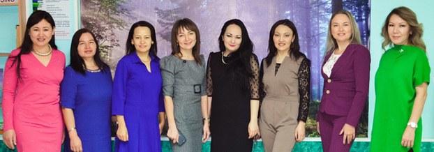 Конференция «Женщина в бизнесе 2019»