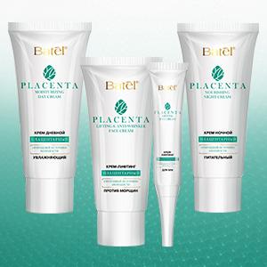 Плацентарная серия для лица