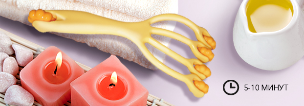 Искусство самомассажа: какие массажеры самые эффективные