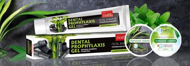 Новинки для гигиены полости рта