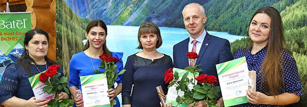 Парад признаний – впечатляющие успехи VIII Бизнес-Форума