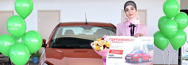 Седа Керимова