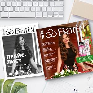 Новый каталог Батэль