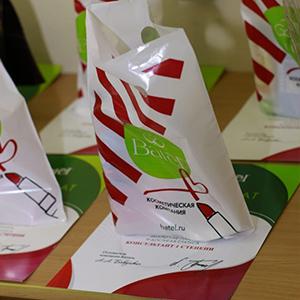 Подарки для участников