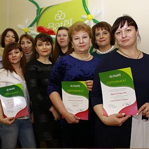 Мероприятие в Ульяновске
