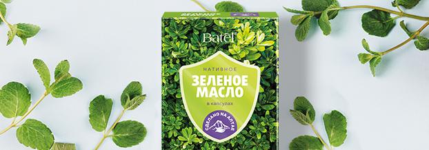 Зеленое масло в капсулах